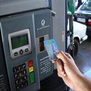 کارت سوخت خودروهای فاقد بیمه شخص ثالث